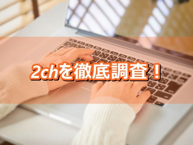 白井田七は効かない!?の画像