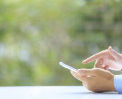 シボヘールの解約方法について!メールと電話どちらが良い!?の画像