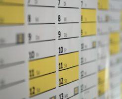 シボヘールはいつ届く?受け取り方法や時間指定についての画像